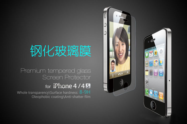 IPhone4/4S Explosion-proof tempered glass film